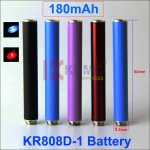 220mAh KR808D-1 battery for KR808d DSE901 4081 E-cigarettes Auto mini KR808D Battery factory supplier