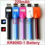 220mAh KR808D Battery with Wireless USB Charger for KR808D-1 eCigarettes KR808D battery factory wholesale