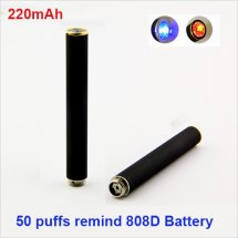 220mAh Black 808D Battery with 50 puffs remind for Ploomtech e-cigarettes