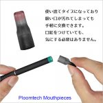 Long Type Silicone Drip Tip Mouthpieces for Test Ploomtech E Cigarette Free shipping
