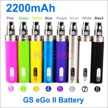 2200mah GS eGo II Battery Huge Capacity ONE WEEK Battery for Vaporizer e cigarette 510 EGO Atomizer Free shipping