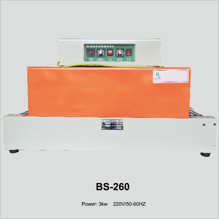 shrink film machine BS-260