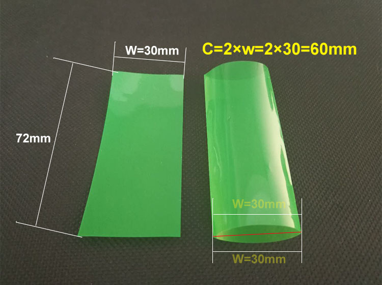 The size of 18650 shrink wraps